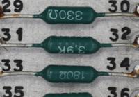PTC Kaltleiter